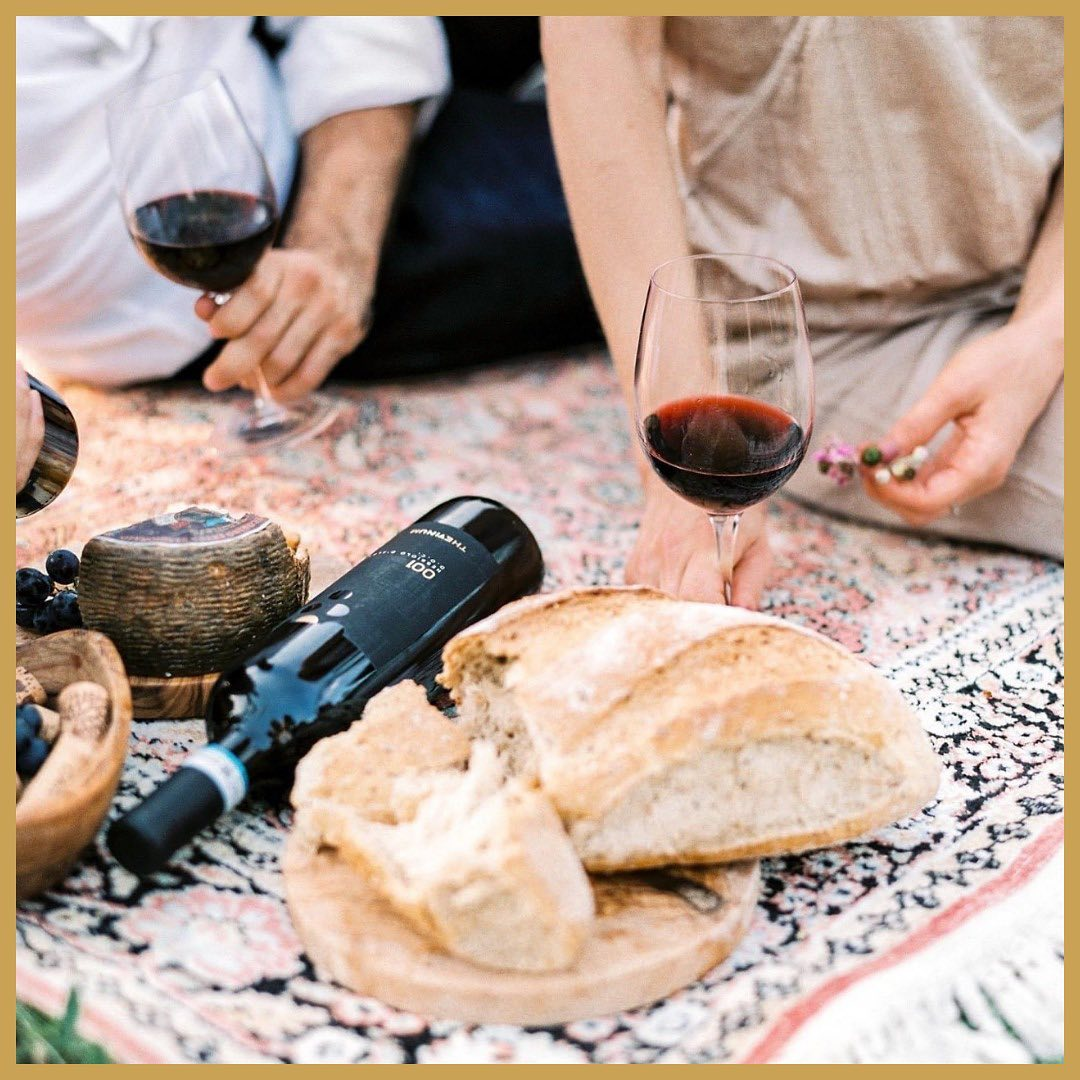 wineplus.al_177255650_454608768978643_8652507775128049107_n